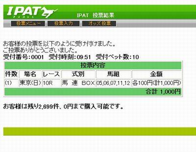 00171A.jpg