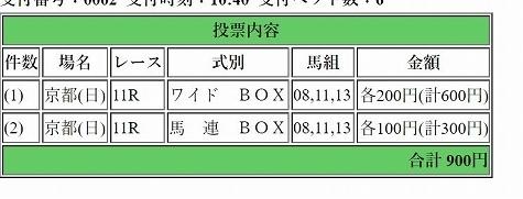 2017秋華賞.jpg