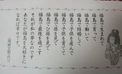ADSCF2746.jpg