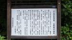 DSCF1361.jpg