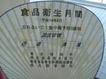 DSCF1787.jpg