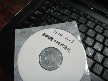 DSCF2482.JPG