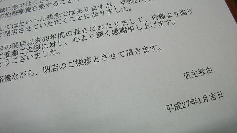 DSCF3439.jpg