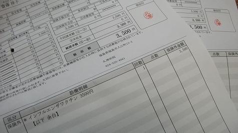 DSCF3626.jpg