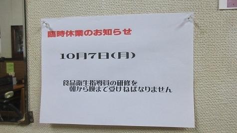 IMG_2029.jpg