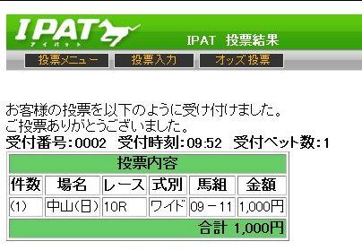 a00000.jpg