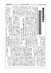 fujinomiya-yakisoba1.jpg