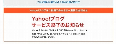 yahooblog.jpg